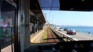 HD江ノ島電鉄江ノ島→稲村ヶ崎