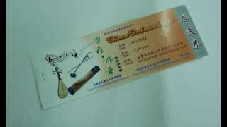 preview picture of video 'Rantau Panjang Event Ticket, Cardboard, Voucher, Coupon, Printing, Delivery in Kelantan Malaysia'