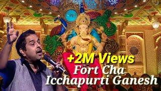 Latest Ganpati Song | Shankar Mahadevan | Icchapurti Bappa Morya | Shail Vyas | 2015
