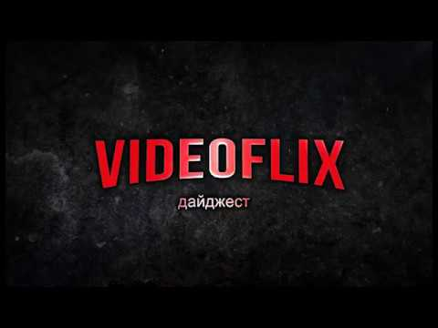 Videoflix Installation Guide Netflix Clone Script - смотреть