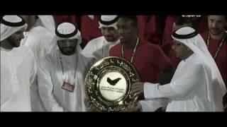 مازيكا حسين الجسمي - رمز الطموح تحميل MP3