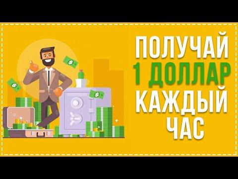 Работа в интернете как зарабатывать деньги