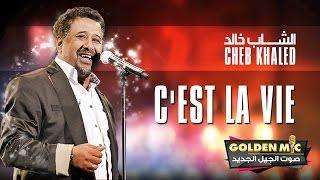 Cheb Khaled- C'est La Vie | الشاب خالد - سي لافي