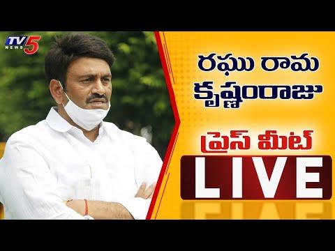LIVE : YSRCP MP Raghu Rama Krishnam Raju Press Meet | RRR | TV5 News