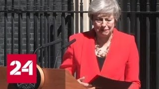 Англичанка плачет: Тереза Мэй уходит вся в слезах - Россия 24