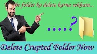 How to delete corrupted folder urdu hindi tutorial