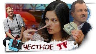 Сколько стоит путинская ПРОПАГАНДА? Ложь СМИ на фоне массового запоя