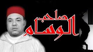صاحب الوسام - صدام درويش تحميل MP3