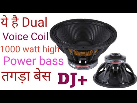 RCF DJ Speakers And Subwoofer Price And Detail In [HINDI