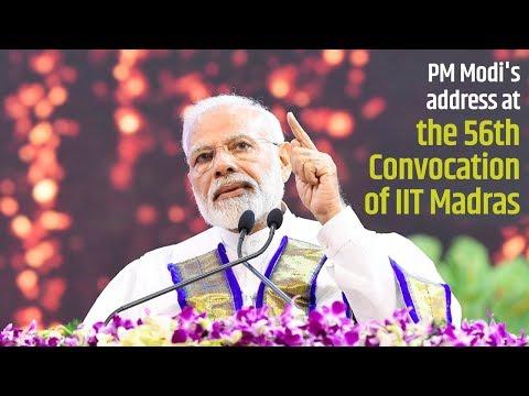 PM Modi's address at the 56th Convocation of IIT Madras in Chennai, Tamil Nadu   PMO