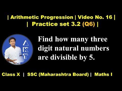 Arithmetic Progression   Class X   Mah. Board (SSC)   Practice set 3.2 (Q6)