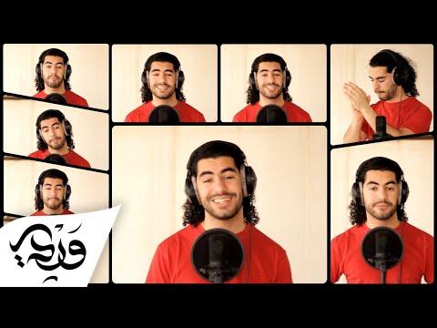 Alaa Wardi - Jiya Re Cover
