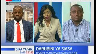 Rais Uhuru Kenyatta atangaza baraza mpya ya mawaziri: Dira ya Wiki