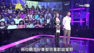 20130825《我要當歌手》張庭萱(說了再見) pk 陳思瑋(存在)片段