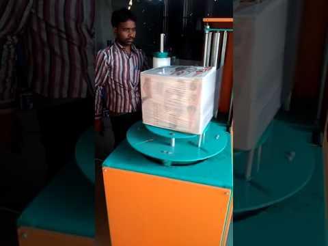 BOPP Film Box Wrapping Machine