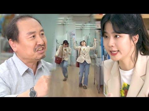 '패기의 기자' 고다연, 신다은 취재 맡고 기쁨의 댄스! @수상한 장모 2회 20190521