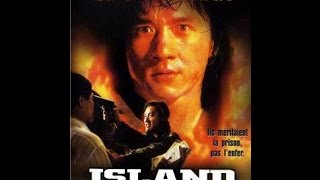 Остров огня. (Джеки Чан).