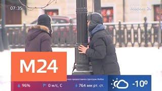 Что надо делать, если ваш язык примерз к железу - Москва 24
