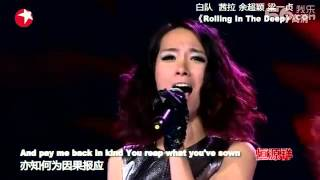 Shila Amzah, 梁一貞 余超穎 - Rolling In The Deep (Asian Wave 2012 Show)