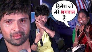 Himesh Reshammiya Starts Crying As Ranu Mondal Calls Him GOD At Teri Meri Kahani Song Launch