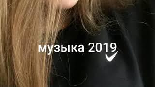 Бразис Настоящее (2019)