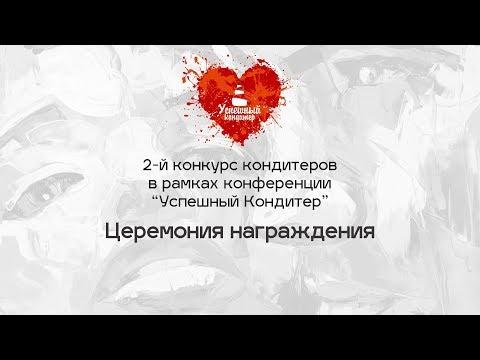 Кадышева говорят что счастья нет песня