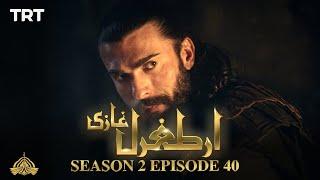 Ertugrul Ghazi Urdu | Episode 40 | Season 2