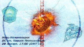 «Алтай Торпедо» – «Номад» 3-4