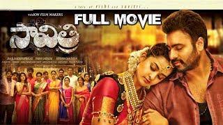Download Video Savitri Latest Super Hit Full Length HD Movie | 2018 Latest Telugu Movies MP3 3GP MP4