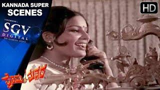 Prabhaker And Jayamala Super Scenes | Prema Mathsara Kannada Movie | Scene 05
