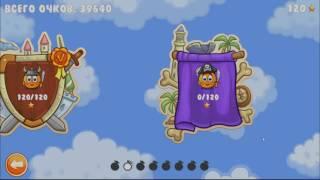 развивающие мультики для детей  мультик спасение апельсина серия 41 мультфильм головоломка для детей