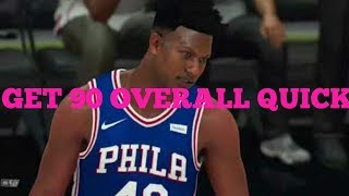 NBA 2K18 HOW TO GET TO 90 OVERALL FASTEST WAY. HOW TO REP UP IN NBA 2K18
