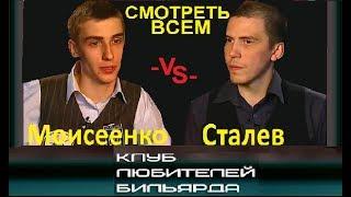 Кубок Пальмиры 2007 А.Моисеенко -vs- Е.Сталев (финал первой группы)