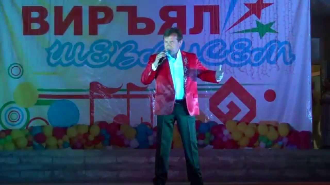 Валерий Клементьев — Эс кĕтетĕн-и [30.05.2014]