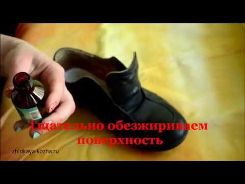 Как вернуть любимым ботинкам первозданный вид