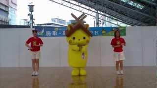鳥取・島根観光PRしまねっこで行くにゃ!JR大阪駅