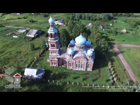 Г прокопьевск церкви