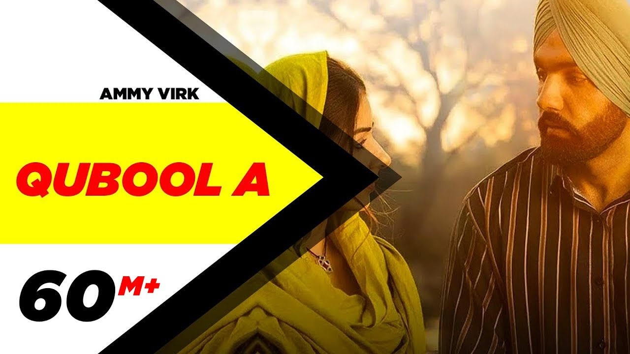 Qubool A Lyrics Punjabi B Praak