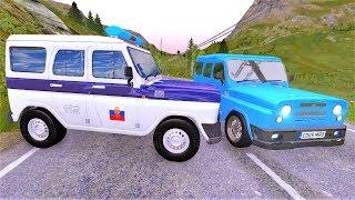 Русские машины УАЗ Хантер и Гаишники - Мультики про машинки 3D для мальчиков