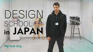 I Stopped Going To Design College In Japan