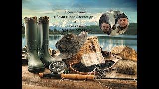 Товары для рыбалки и охоты в краснодаре