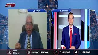 الدكتور عبد الكاظم العبودي - ليبيا كالعراق .. وحقائق جرائم اليورانيوم المنضب المرة منسية