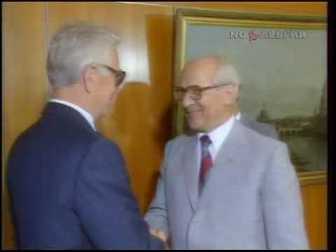 Встреча члена Политбюро ЦК КПСС В. Медведева с генеральным секретарём СЕПГ Э. Хонеккером 25.08.1987