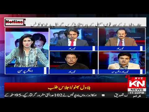 Hotline 03-08-2018 | Kohenoor News Pakistan