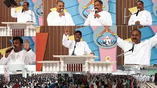 2018 Hosanna Ministries Youth Meeting Live 1080p | 26.1.2018 | Guntur