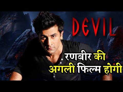 Ranbir Kapoor Next Movie DEVIL Direct by Sandeep Reddy Vanga