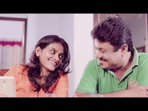നിന്നെ ശെരിക്കൊന്നു പെരുമാറാനാണ് എനിക്ക് തോന്നുന്നത് | New Released Malayalam Movies