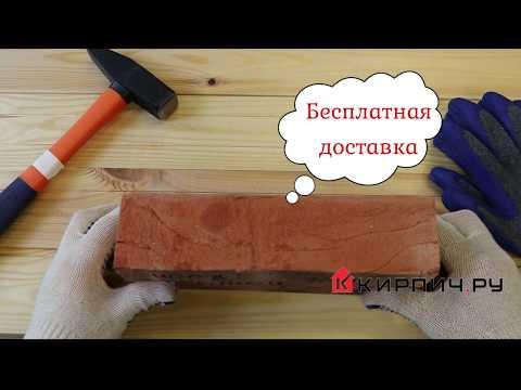Кирпич ручной формовки Степной 250х120х65 – 2