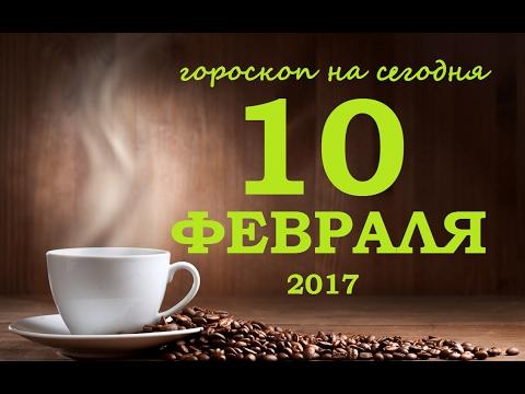 Гороскоп на июль 2017 дева от василисы володиной