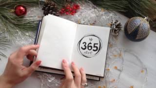Мои зарисовки в ноябре/ Идеи для скетчбука/ Проект 365 дней
